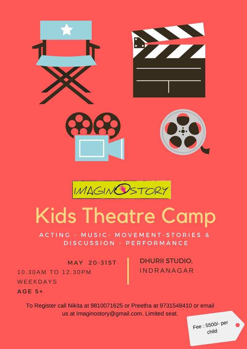 Imaginostory's Theatre Intensive Summer Workshop 2019 Cover Image