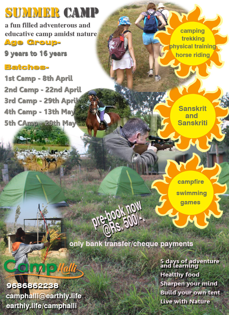 Camphalli Summer Camp 2019 Cover Image