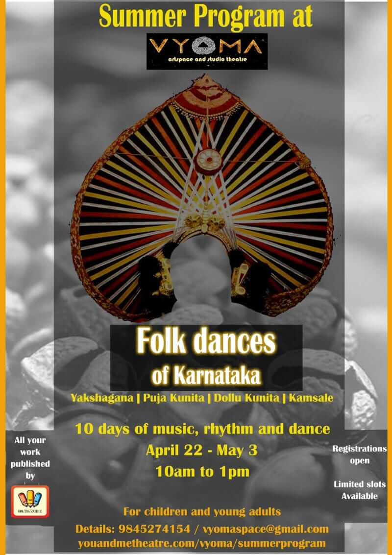 Folk Dances Of Karnataka Cover Image