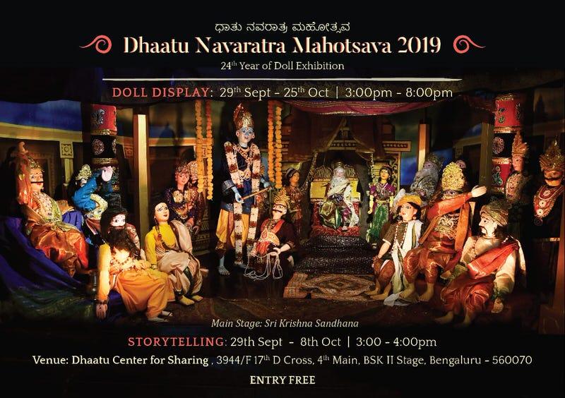 Dhaatu Navaratra Mahotsava 2019 Cover Image