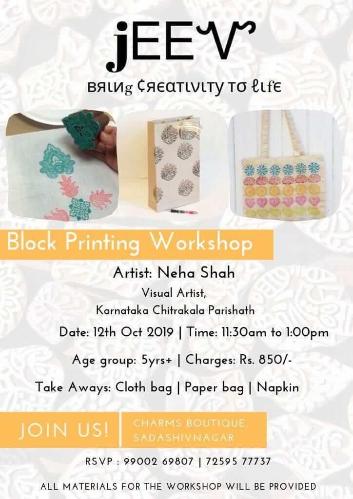 Block Printing Workshop Cover Image
