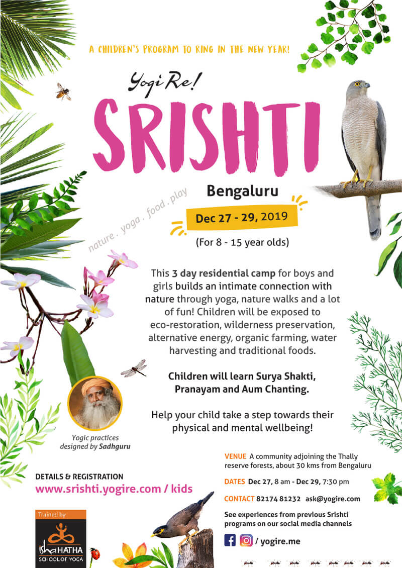 Srishti Winter Program Cover Image