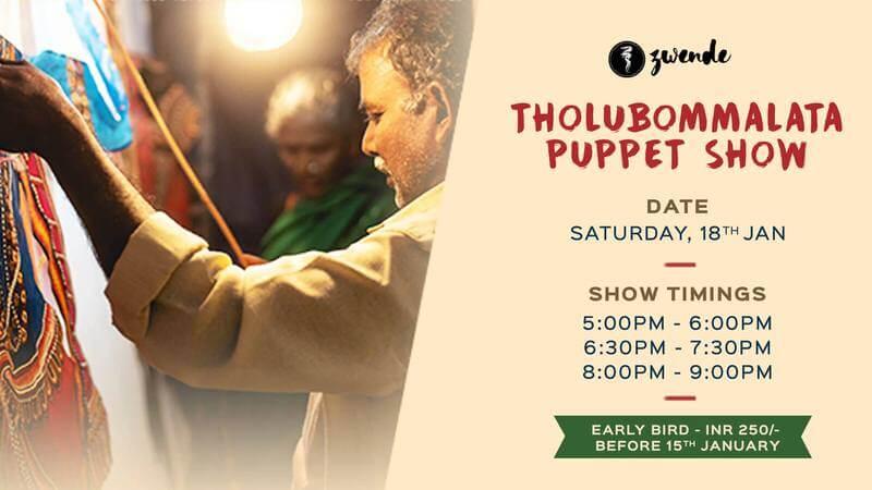 Tholubommalata Puppet Show Cover Image