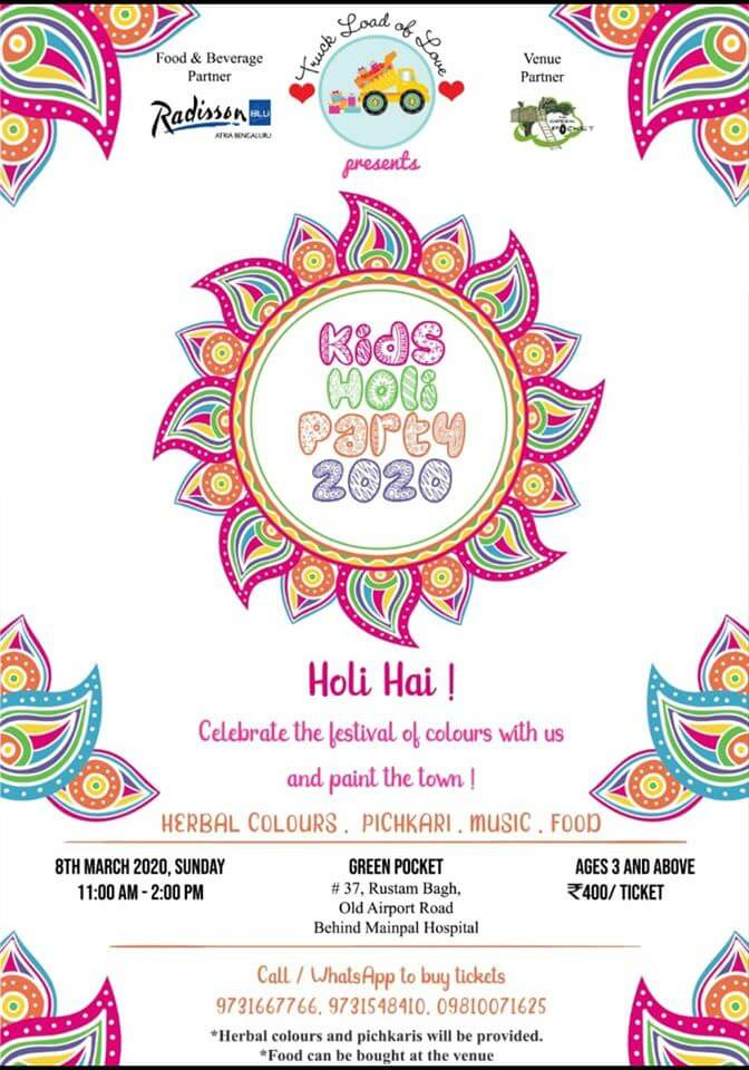 Kids Holi Party 2020 Cover Image