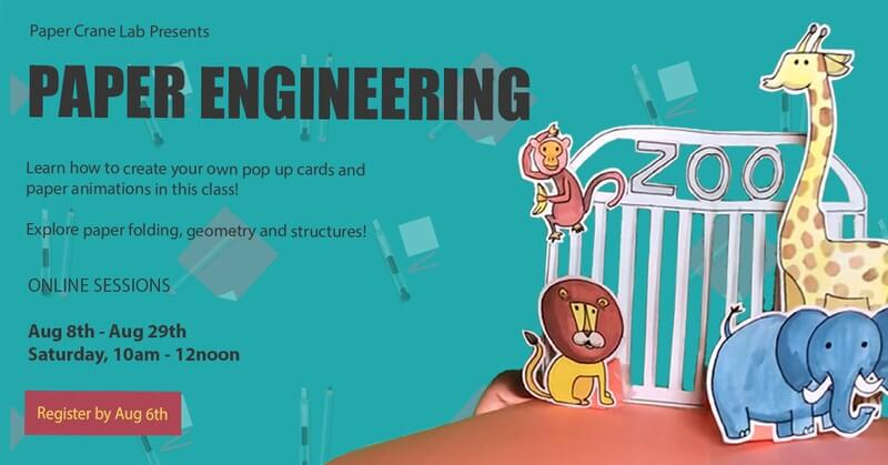 Paper Engineering Cover Image