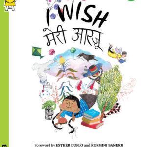 I Wish by Pratham Books