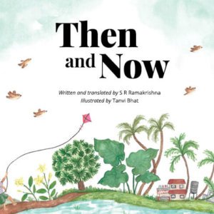 Than and Now by Pratham Books