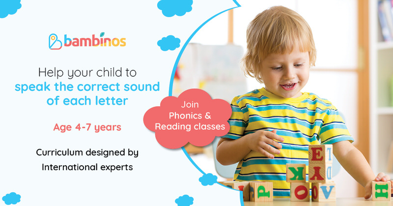 Phonics and Independent Reader Program Cover Image
