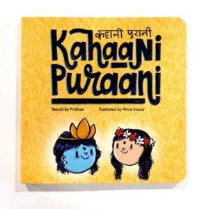 Kahaani Puraani Indian Mythology book